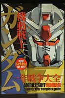 JAPAN manga Mobile Suit Gundam The Origin Shougeki no Marugoto Char,Sayla Hen