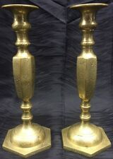 Vtg Atq Heavy Engraved Etched Brass Candle Stick Holders Pair Flower Design Rare