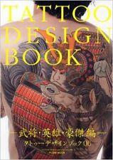 "TATTOO DESIGN BOOK "" COMMANDER , HERO "" JAPAN, 2010 irezumi"