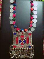 Afghani Vintage Kochi Handmade design Necklace of coins