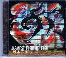 (EI561) Japanese Fighting Fish, Day Bombs - 2013 sealed CD