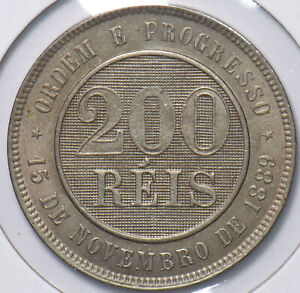 Brazil 1895 200 Reis 293824 combine shipping