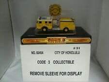 CODE 3 COLLECTIBLES CITY OF HONOLULU E-31 SEAGRAVE MINT IN DOME NO COA W/SS