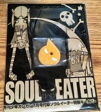 Soul Eater Logo Key Holder/Key Chain Comic Con Promo Item