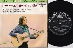 "JOAN BAEZ ""SINGS BOB DYLAN (FOUR SONGS EP)"" 7"" JAPAN PRESS WITH PS"