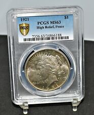 1921 Peace Dollar - High Relief - PCGS MS63 (#13899)
