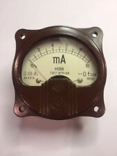 Vintage RUSSIAN Panel Meter DC 0-10mA M358. NOS. Lot of 1.