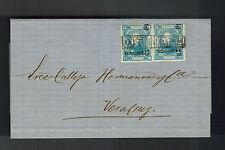 1873 Oaxaca Mexico Cover to Veracruz
