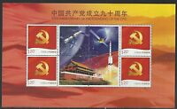CHINA 2011-16 4v Special S/S 建黨90年 90th Founding Communist Party stamp