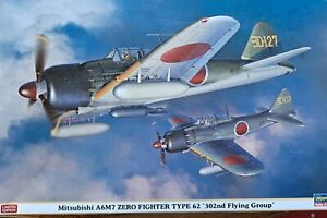 """HASEGAWA  1/32 A6M7 ZERO Type 62 """"302nd Flying Group""""w/250kg bomb 08249 RARE OOP"""
