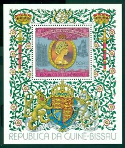 Guinea-Bissau Scott #379F MNH S/S Queen Elizabeth II Reign Silver Jubilee CV$4+