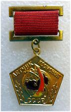 USSR Soviet Pilot-Cosmonaut (Astronaut) Official Duplicate Badge Medal