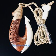 Hawaiian Jewelry Hand Carved Koa Wood Buffalo Bone Fish Hook Pendant Necklace