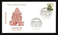 Germany 1965 Mi# 248 FDC / Cacheted / Unaddressed - Z15633