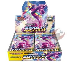 Pokemon card s2 Rebellion Clash Booster 1 BOX Sword & Shield Japanese