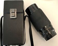 Vivitar Series 1 70-210mm f2.8-4 Nikon AI-S like new and tested