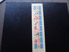 MONACO - timbre yvert et tellier carnet n° 11 n** (Y2) stamp