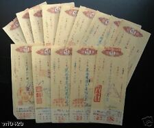 The Old Check Order of China People's Bank (1 Piece)