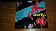 MARLENE KUNTZ RARITA' MC anno 1992 PROMO Rock targato Italia FORELOCKS EH BOMBA