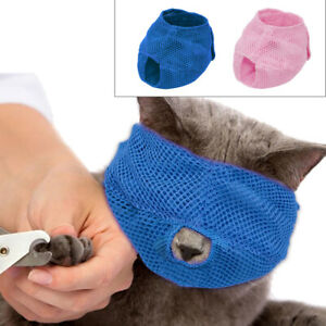 Mesh Cat Muzzle Anti-Bark Grooming Pet Dog Mouth Cover No Bite Pink Blue