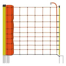 Schafnetz Schafzaun Hundezaun 90 - 108 cm 50m Elektrozaun Weidezaun Agility Zaun