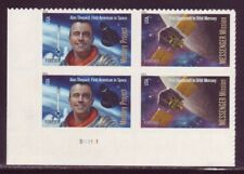 #4527 MERCURY PROJECT & MESSENGER MISSION. MINT PLATE BLOCK. F-VF NEVER HINGED!