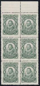Newfoundland #87 Mint Never Hinged Very Fine Top Margin Block of 6