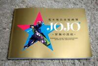 JOJO EXHIBITION Art Works HIROHIKO ARAKI Illustration Japan Book 2018 Tokyo Ltd
