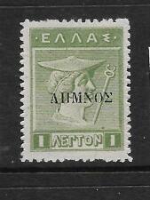 LEMNOS 1912-13 1L OVPT MLH SG 2a