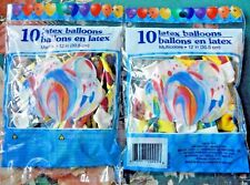 "2 pkg (10 ea) Multicolor Marble 12"" Latex Balloons Birthday Party Supply NEW"