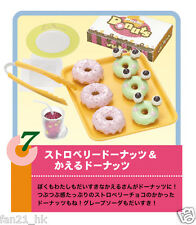 Re-Ment Dollhouse Miniature Donuts To Go! Miniature Collection VERY RARE No.07