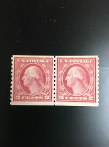 454 .02 Perf 10 Vertically Pair MNH. XF Centering. Vivid Color.