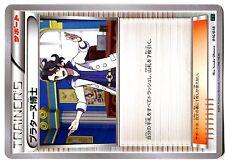 POKEMON JAPANESE CARD CARTE N° 016/018 Puratanu Dr. XYd