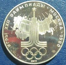 {BJSTAMPS} 1978 USSR RUSSIA 1 ROUBLE for 1980 Olympics  Red case