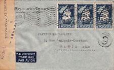 Lettre/Cover Gréce (Athens), Censure Militaire pour la France/ War