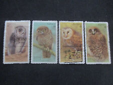 No --1--2016  RUFOUS  OWL'S   4  STAMP  ISSUE'S  -F/S --USED-- P/S