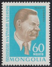 MONGOLIE N°461**  Maxime Gorki  TB, 1968 MONGOLIA MNH