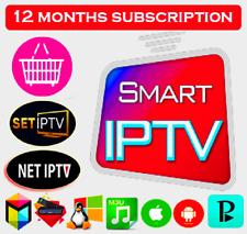 iP*TV Smarters Pro Abonnement 12 mois(✔️M3U✔️SMART TV✔️ANDROID✔️MAG) Adult 🔥