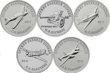 Set 25 rubles Weapon of the great victory weapon designers 5 coins 2020 Russia