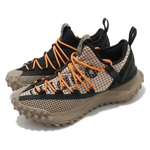 Nike ACG Mountain Fly Low Fossil Stone Black Men Outdoors Trail Shoes DA5424-200