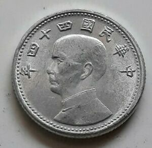 "One Cents 1955 China Taiwán Coin ""GOOD CONDITION """