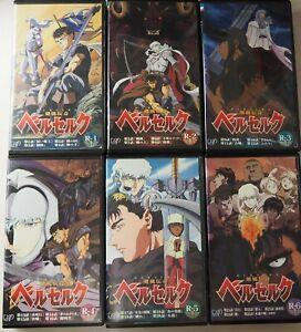 BERSERK VHS Lot 6 Anime Japanese Manga Kentaro Miura Video