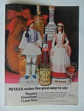1972 Print Ad Metaxa Greek Liqueur ~ Five Ways to Say Thanks Nice Decanters
