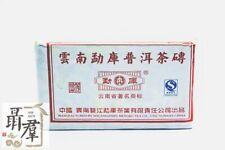Yunnan Mengku black pu er Tea shu puer ripe puerth Mengku Puer Brick 2006, 250g
