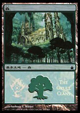 MPS Promos Forest - Gruul Clans Foil MPS Promo x1 Light Play, English Magic Mtg