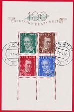 1938 Estonia Eesti Sholars S/S Sc 142a Mi Block 2 Used