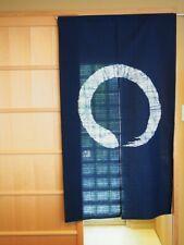 Kyoto Enso Noren Door curtain Roketsu dye Batik Navy Made in Japan 85 x 150 cm