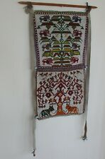 Vintage India Asia Glass Beadwork Leather Textile Door Wall Hanging Embroidery