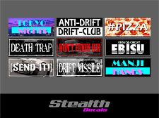9x Drift Slap Sticker Pack Decal, Sticker Bomb, Stance, Initial D