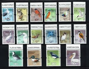 Hong Kong 2006 Bird Definitive Stamp Set Imprint 10c to $50 Complete 16v VF MNH